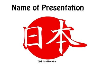Japan Free PowerPoint Template